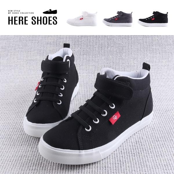 [Here Shoes]休閒鞋-MIT台灣製 極簡無印風 純色百搭 休閒魔鬼氈 布面休閒鞋 小白鞋-KHGV-8709B