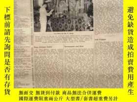 二手書博民逛書店民國時期上海出版的英文周刊《NORTH罕見CHINA HERALD》,SHANGHAI, WEDNESDAY, A