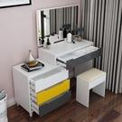 梳妝台 北歐梳妝台臥室現代簡約小戶型網紅...