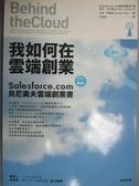 【書寶二手書T4/財經企管_JIK】我如何在雲端創業_馬克.貝尼奧夫