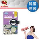 【Bullsone】遮陽板香水夾-薰衣草