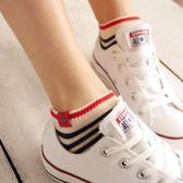 襪子女短襪棉質女船襪韓國可愛條紋襪秋冬日系學院風淺口運動潮襪