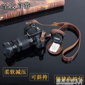 單眼相機肩帶減壓佳能索尼富士微單相機背帶掛繩鏡頭蓋包內存卡包   遇見生活