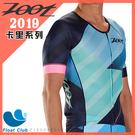 Zoot S19 CALI 卡里系列 - 有袖全開三鐵上衣 (男) Z180605511