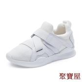 兒童透氣休閒童鞋運動鞋男女童鞋韓版【聚寶屋】