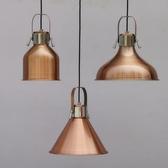 北歐極簡金屬燈具 設計師創意餐廳酒吧展覽工業風古銅吊燈 DFDF