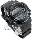 O.T.S奧迪斯 簡約好看 多功能電子錶 男錶 夜光照明 運動錶 學生錶 防水手錶 OT6900黑小