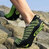 夏季涉水鞋男防滑速干溯溪鞋情侶釣魚沖浪游泳潛水鞋女輕便沙灘鞋 快速出貨