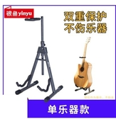 木電吉他架子立式支架雙頭家用琴架