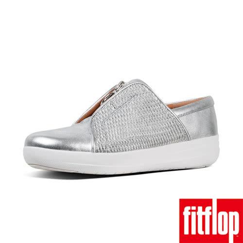 FitFlop】精選科技中底休閒鞋-銀色