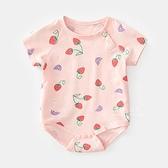 卡通印花短袖三角包屁衣 粉色 短袖包屁衣 連身衣 嬰兒裝 包屁衣
