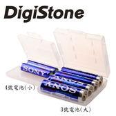 ★99元◆免運費◆Digistone  4 號 電池 4入裝收納盒/白透明色/台灣製造  X 3 個(可放4號小顆電池)