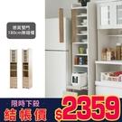 餐櫃 電器櫃 餐廚櫃 廚房架 櫥櫃【N0...