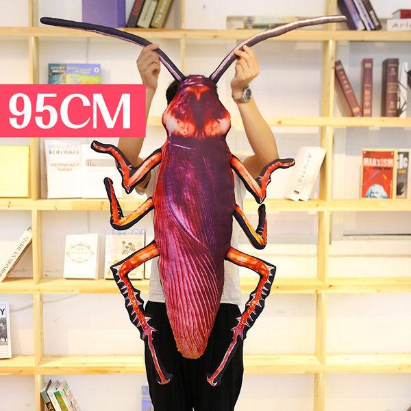 PGS7 日本搞怪系列商品 - 仿真 搞怪 趣味 蟑螂 Cockroach 抱枕 (95cm)【SJZ71052】