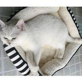 貓咪窩貓窩四季通用狗窩貓屋小型犬泰迪博美狗狗床墊夏季貓咪窩寵物用品JD-美物居家館