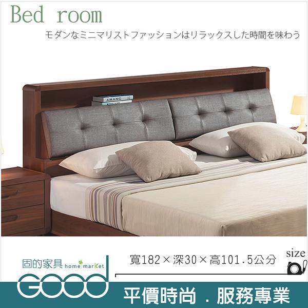 《固的家具GOOD》120-5-AT 北歐6尺床頭箱【雙北市含搬運組裝】