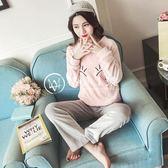 珊瑚絨睡衣女冬韓版學生清新甜美可愛秋加厚法蘭絨(二入)