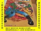 二手書博民逛書店罕見學與玩1997年第1-12期Y419446
