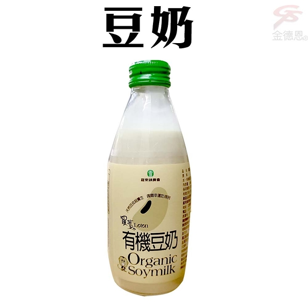 金德恩 台灣製造 24瓶豆奶1瓶245ml