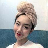 媲美美國乾發帽雙層日本加厚女長發速幹超強吸水擦頭髮毛巾浴帽 晴天時尚