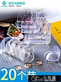防撞條 兒童防撞角防磕碰防撞條安全保護角包桌子玻璃茶幾寶寶硅膠桌角套