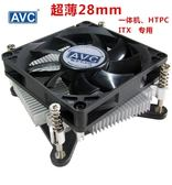 CPU散熱器AVC 28mm 銅芯 4線風扇 1150/1155/775 cpu散熱器