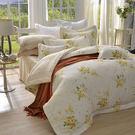 床罩組/雙人-5x6.2尺-中式全套-7...