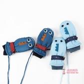 兒童滑雪手套 兒童手套冬季保暖男童防水冬天戶外加絨加厚滑雪女童寶寶防風小孩 多色