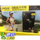 [COSCO代購] JABRA TALK 藍牙耳機 SPORTS  _C72863 $2982