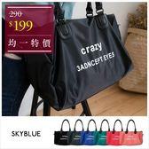 旅行袋-(小)字母尼龍大容量旅行兩用包-共6色-A15151814-天藍小舖