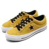 Converse One Star 黃 黑 麂皮鞋面 星星 經典款 基本款 男鞋 女鞋【PUMP306】 163245C