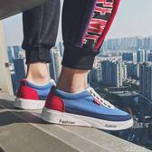 夏季新款港仔港風男士低筒帆布鞋學生韓版潮流休閒鞋原色鞋子花間公主