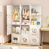 衣櫃 兒童衣櫃簡易家用臥室現代簡約嬰兒寶寶小衣櫥塑料小孩儲物收納櫃【快速出貨】