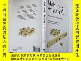 二手書博民逛書店Mah罕見Jong, Anyone?: A Manual of