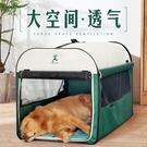 狗狗窩冬天大型犬狗屋車載狗籠室內室外房子戶外帳篷寵物四季通用「時尚彩紅屋」