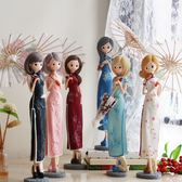 創意擺件 創意中式旗袍擺件個性可愛少女心房間臥室裝飾酒櫃小擺設【快速出貨特惠八五折】
