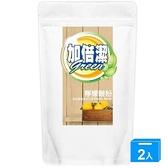 加倍潔食品級檸檬酸去污粉300gm【兩入組】【愛買】