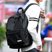 男士休閒校園背包運動後背包男生初中高中大學生書包正韓時尚潮流免運直出 交換禮物
