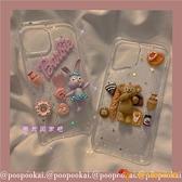 韓版情侶滴膠猴兔蘋果12/11promax手機殼iphone7/8plus/xr夜市量販【小獅子】
