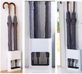 鞋柜儲物柜雨傘收納架創意雨傘架