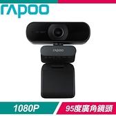 【南紡購物中心】RAPOO 雷柏 C260 網路視訊攝影機 FHD1080P 超廣角降噪