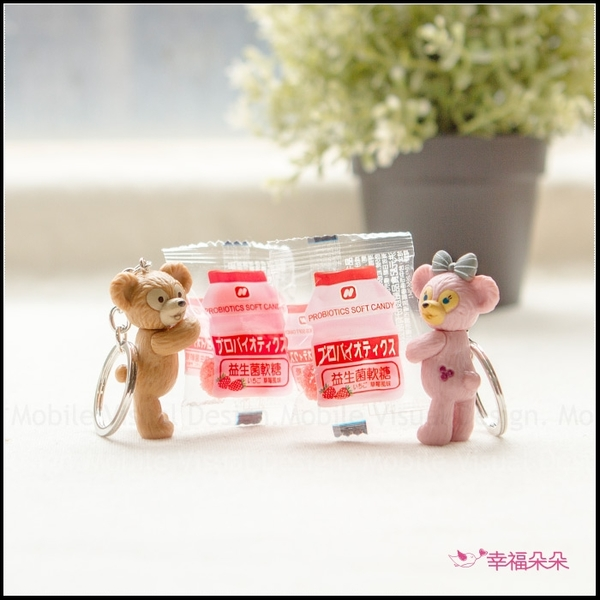達菲 雪莉玫 史黛拉兔鑰匙圈+草莓益生菌軟糖糖果棒(不挑款隨機出貨) 婚禮小物 生日分享