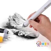 電動橡皮擦 素描自動簡約高光素描美術生專用自動橡皮擦三件套不易留痕象皮兒童 3色