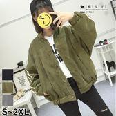【QV2654】魔衣子-條紋燈芯絨寬鬆棒球服外套