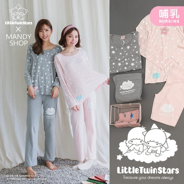 *蔓蒂小舖孕婦裝【M4053】*聯名款.Little TwinStars滿版星星哺乳月子套裝
