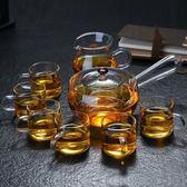 耐熱玻璃功夫茶具套裝加厚側把壺茶壺公杯蓋