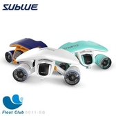 Sublue WHITESHARK MIX 水下推進器 極地白/冰晶藍/深空藍 限宅配