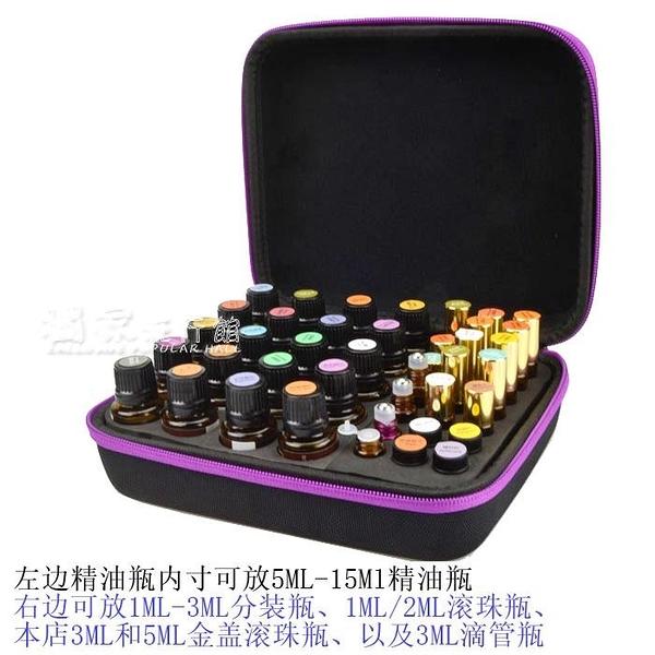 精油收納包30格精油包收納包doterra分裝瓶盒子215ML便攜多特瑞收納盒手提 快速出貨