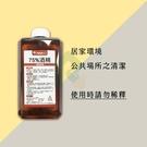 PowerRES 75%酒精 環境清潔 ...