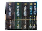 影音專賣店-R18-正版DVD-歐美影集【危機邊緣 第1~5季/系列合售】-(直購價)部份無外紙盒